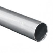 Трубы алюминиевые для кабеля 40 мм